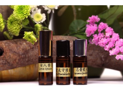 3ml Travel Set 旅行装